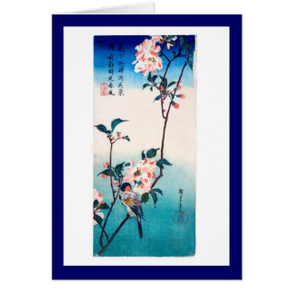 Pequeño pájaro en 桜 枝にとまる小鳥 de la rama de Sakura Tarjetón
