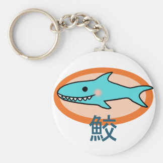 Pequeño tiburón llavero redondo tipo pin