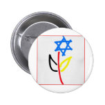 Per Israel Button