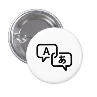 """""""Perdido en botón del pictograma de la traducción"""" Pin Redondo De 1 Pulgada"""