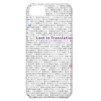 Perdido en la traducción funda para iPhone 5C