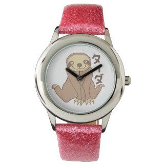 Pereza de Kawaii Relojes De Pulsera