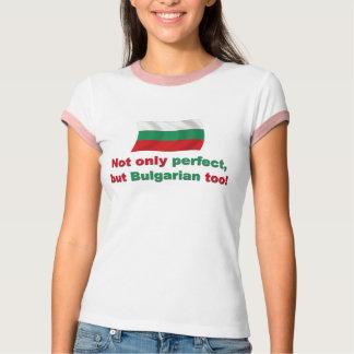 Perfect Bulgarian T-Shirt