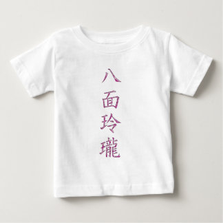 Perfect serenity baby T-Shirt