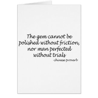Perfected Man quote Greeting Card