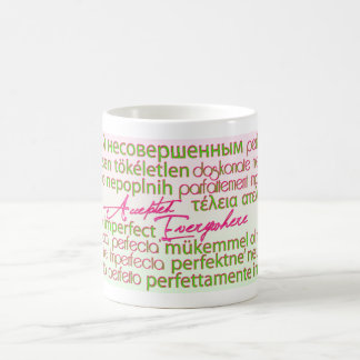 Perfectly Imperfect Accepted Everywhere Coffee Mug