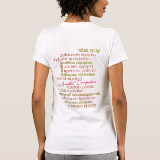 Perfectly Imperfect/Enchanted Guava Limedrops Shirts