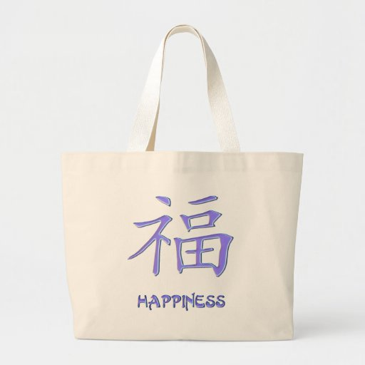 Periwinkle Happiness Bag, Chinese Happiness Symbol