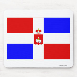 Perm Krai Flag Mouse Pad
