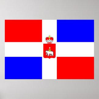 Perm Krai, Russia flag Poster