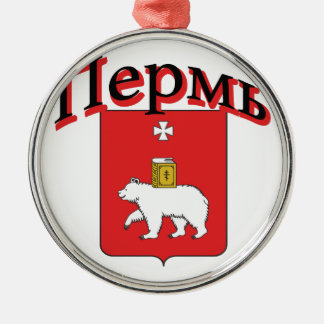 Perm Russia Flag Metal Ornament
