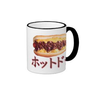 Perrito caliente japonés taza de dos colores