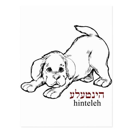 "Perrito de ""Hinteleh"" - Postales"