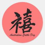 perro australiano del ganado etiquetas redondas