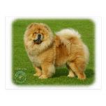 Perro chino de perro chino 9B008D-17 Postales