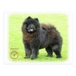 Perro chino de perro chino 9B008D-25 Tarjetas Postales