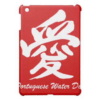 perro de agua portugués del amor