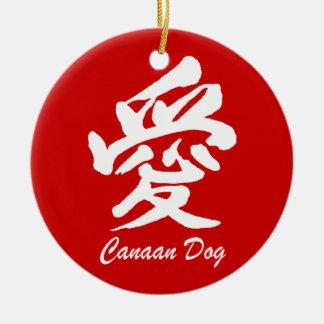 perro de Canaan del amor Adorno Redondo De Cerámica