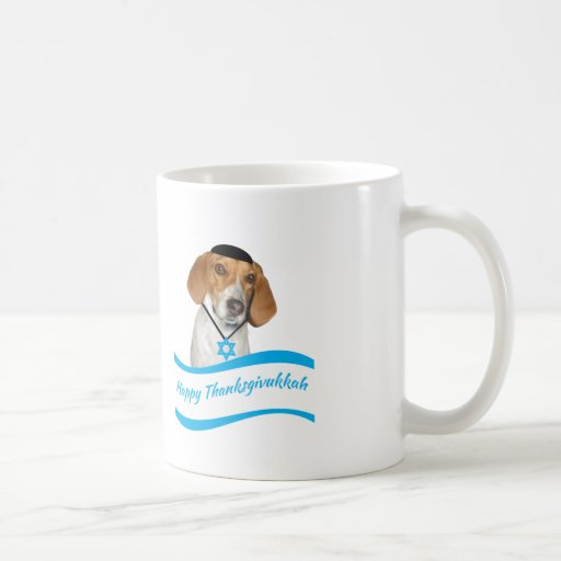 Perro de caza divertido de la taza de
