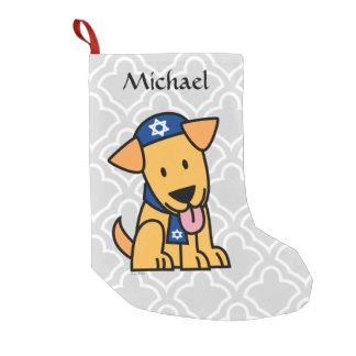 Perro de perrito judío del labrador retriever de calcetín de navidad pequeño