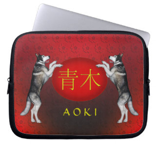Perro del monograma de Aoki Manga Computadora