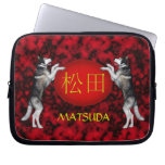 Perro del monograma de Matsuda Fundas Ordendadores