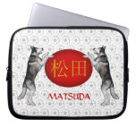 Perro del monograma de Matsuda Fundas Portátiles