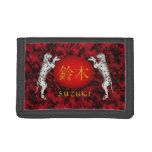 Perro del monograma de Suzuki