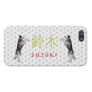 Perro del monograma de Suzuki iPhone 5 Carcasas
