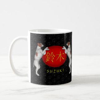Perro del monograma de Suzuki Taza