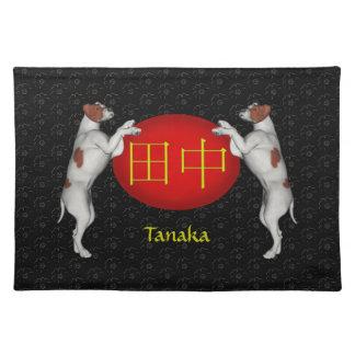 Perro del monograma de Tanaka Manteles Individuales