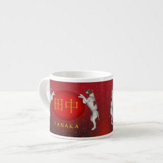 Perro del monograma de Tanaka Taza Espresso