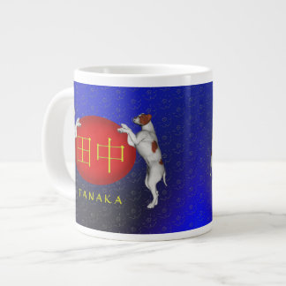 Perro del monograma de Tanaka Taza Grande
