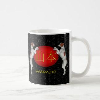 Perro del monograma de Yamamoto Taza