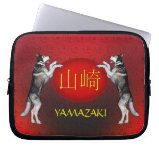 Perro del monograma de Yamazaki Fundas Portátiles