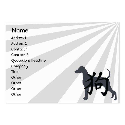 Perro - rechoncho plantilla de tarjeta de negocio