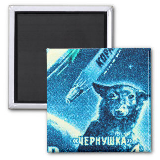 Perro soviético del espacio imán para frigorífico