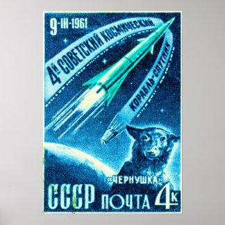 Perro soviético del espacio póster