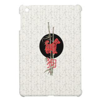 Perro zodiaco chino iPad mini cárcasas