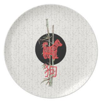 Perro (zodiaco chino) platos