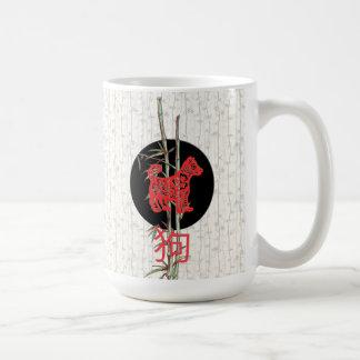 Perro (zodiaco chino) taza de café
