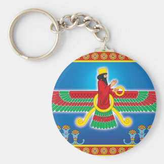 Persa Faravahar del Zoroastrian Llavero Redondo Tipo Pin