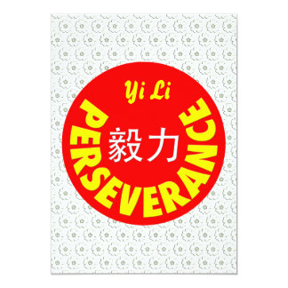 Perseverance Card