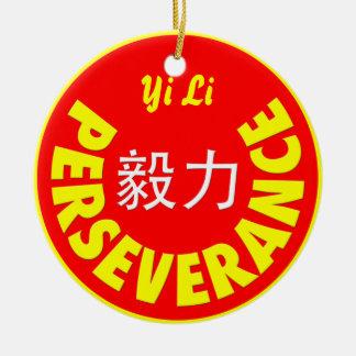 Perseverance Ceramic Ornament