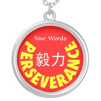 Perseverance Silver Plated Necklace