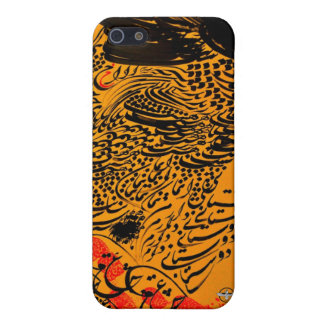 Persian Calligraphy 5 cubiertas iPhone iPhone 5 Protector