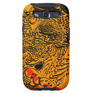 Persian Calligraphy cover for Samsung Galaxy Galaxy S3 Cases
