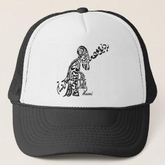 "Persian Calligraphy of Rumi Poem ""Old Man"" Trucker Hat"