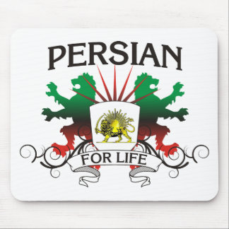 Persian For life Mouse Pad