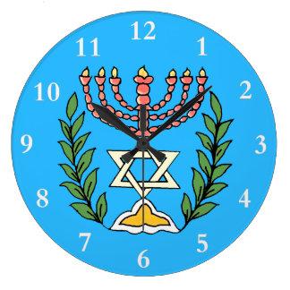 Persian Magen David Menorah Large Clock